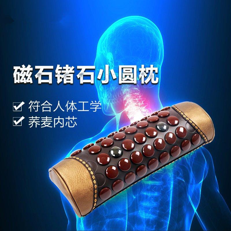 成人ラベンダー磁石護頚丸い丸い内芯そば枕枕枕睡眠頸椎ケツメイシ加熱