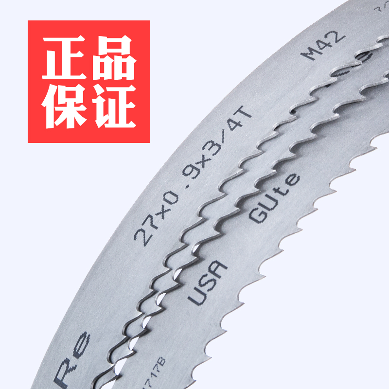The United States imports of steel sawing machine saw blade M42 double varitity 3505 4115 band saw machine with saw blade