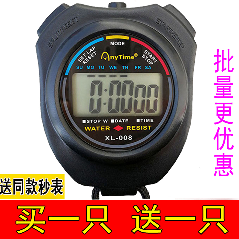 The new road luminous watch football referee watch pedometer stopwatch timer clock electronic timer