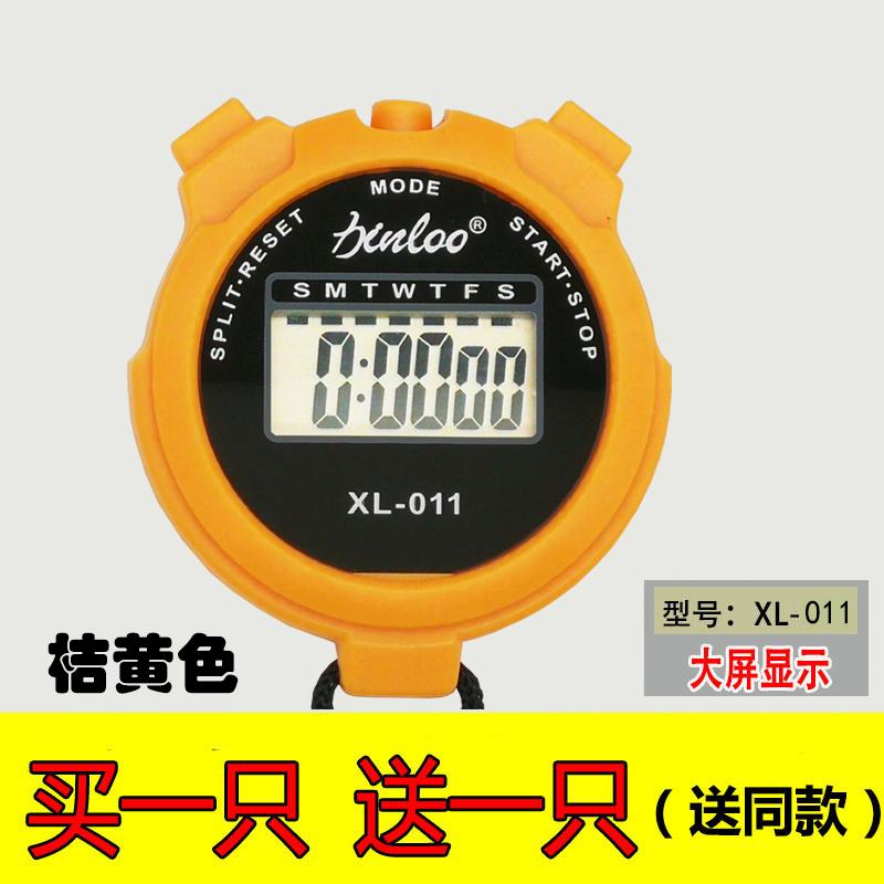 новый канал световой секундомер часы футбольный арбитр таблица шагомер таймера будильник электронный таймер