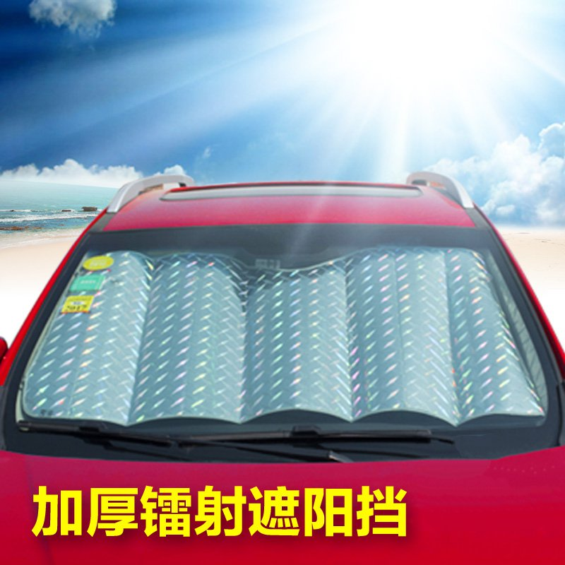Car sunshade curtain shutter cover insulation board sun magnetic shading shading dray car light cloth Yang