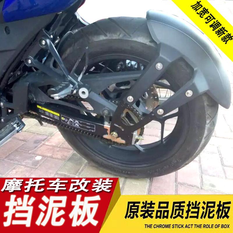 Lo scudo di restaurare l'orizzonte di 200 Watt Fender Honda dopo cb190r Sapphire Drago z250 Moto Kawasaki brezza primaverile