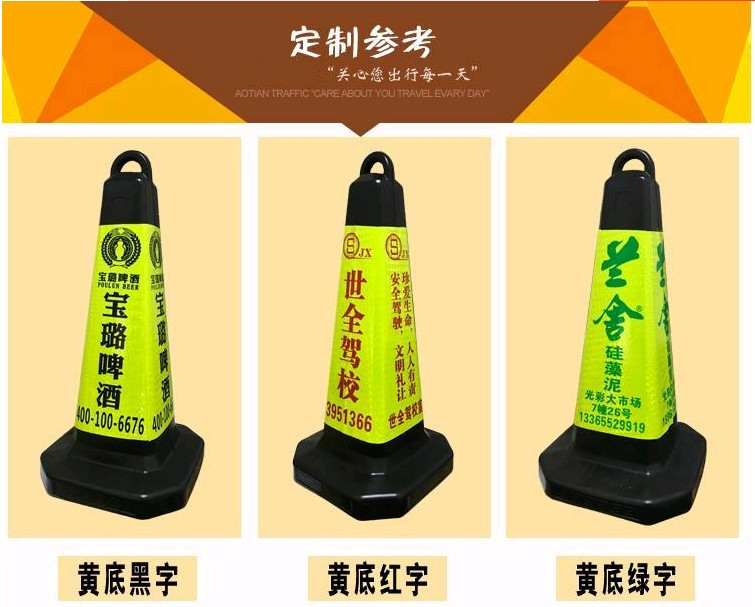 Wide reflective PU plastic rubber road cones, isolation piers, square cones, no parking, forbidden parking ice cream barrel