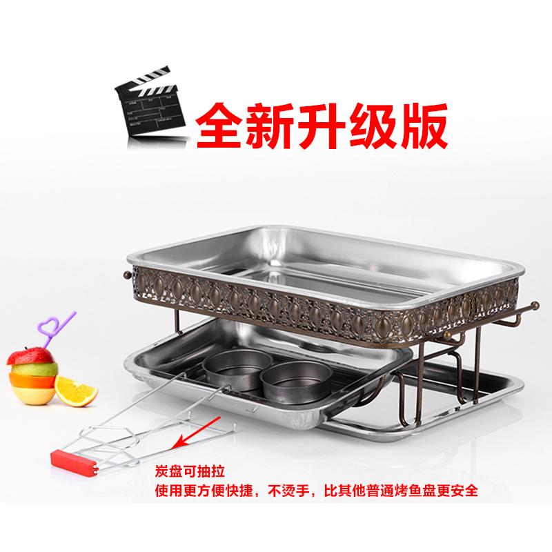 Ваньчжоу рыба на гриле блюда ресторан коммерческих углерода из нержавеющей стали на гриле отель алкоголя печи бытовой уголь жареный прямоугольник