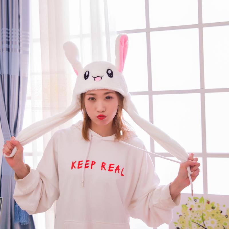 抖音同款一捏会动兔子耳朵会动的气囊帽子爆款网红小孩毛绒玩具