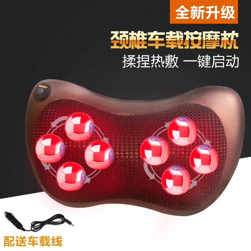Charging neck massager, scapulohumeral periarthritis massager, neck support traction pillow, stiff vertebra disease, vehicle waist, shoulder and neck Office