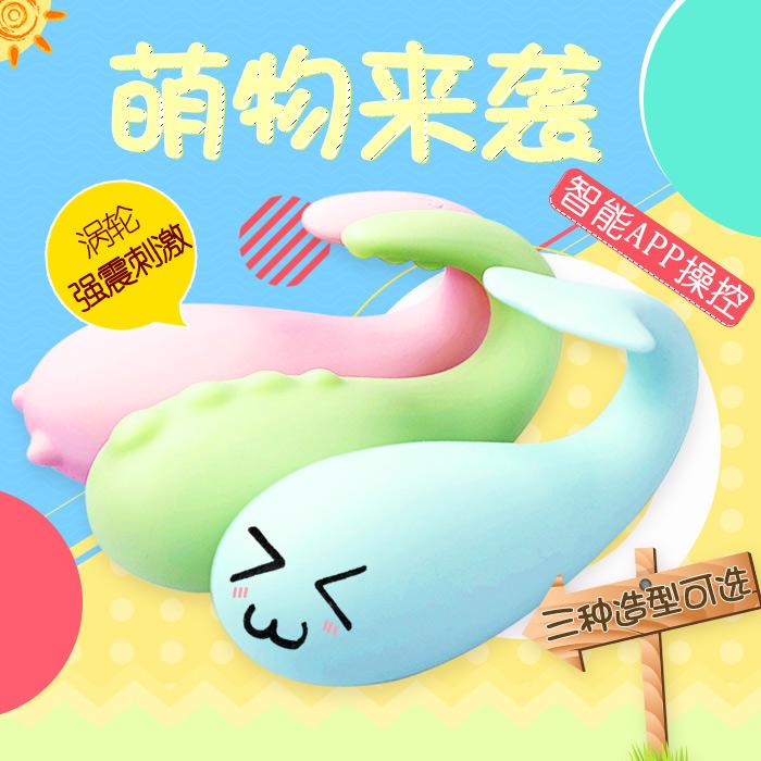 távirányítós bisz vibráló tojás szakítószilárdságú a klitorisz ingerlése orgazmus miatt néma 女用 geller r maszturbálás.
