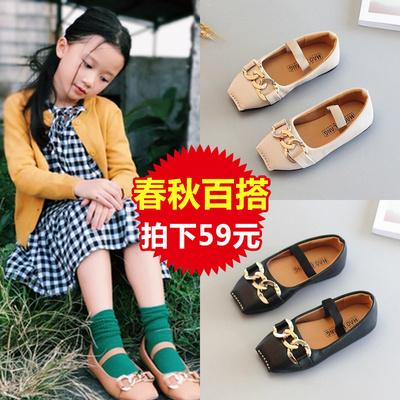 女童公主鞋豆豆鞋2017春秋新款韩版小学生单鞋儿童奶奶鞋演出皮鞋