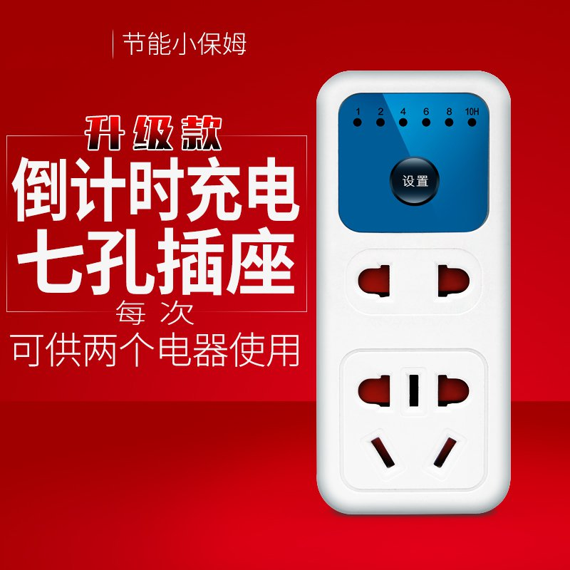 Water tank electronic timer family intelligent control box of lamp socket switch CO2 timer switch
