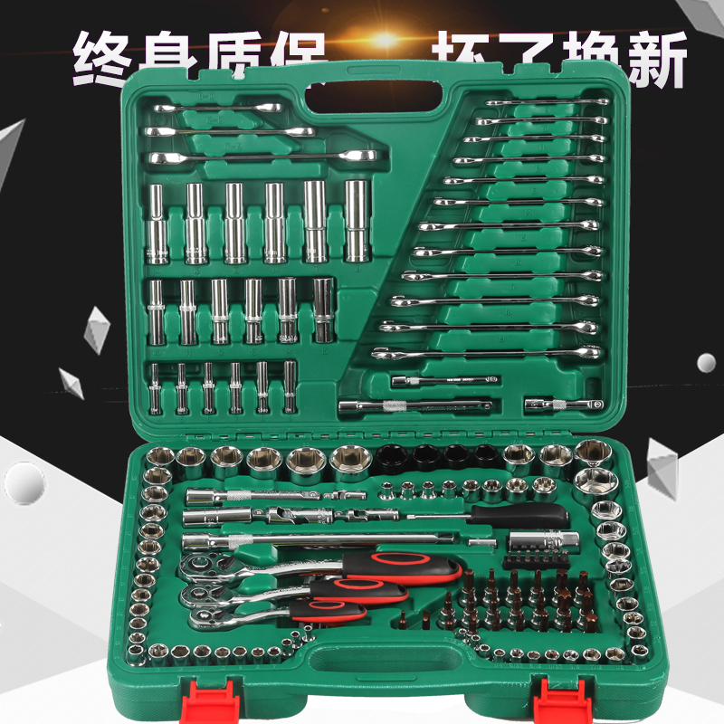 Auto repair kit, repair sleeve, open ratchet wrench, special tool set for auto repair machine, multifunction