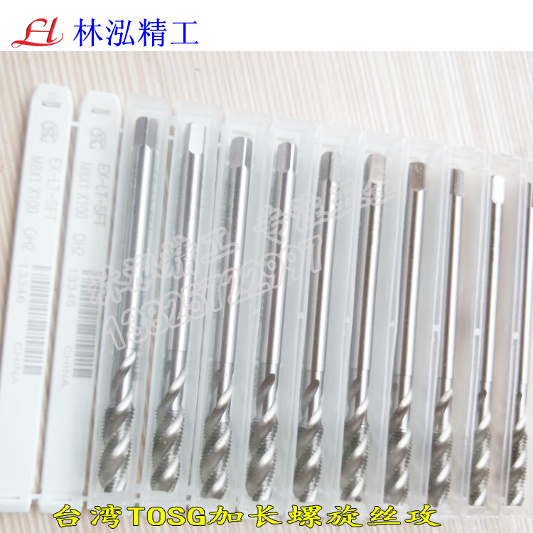 Imported OSG wire tapping M2M2.5M2.6M3M3.5M4M5M6M8M10M12 long handle 100 screw wire attack