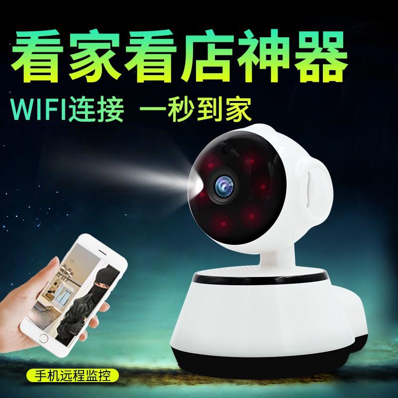 Mini WiFi en casa HD Radio Control remoto de la Cámara baby monitor