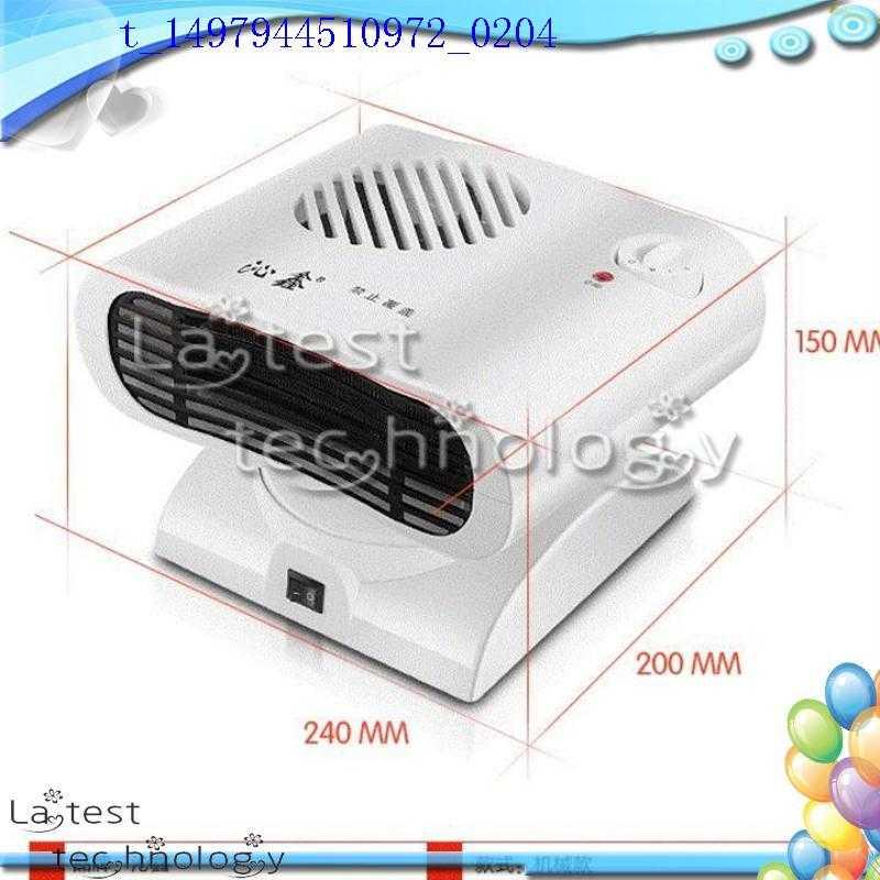 a megfelelő típusú kis hűtő. 冷暖 kettős háztartási hideg rajongó. a mini 暖风 gép