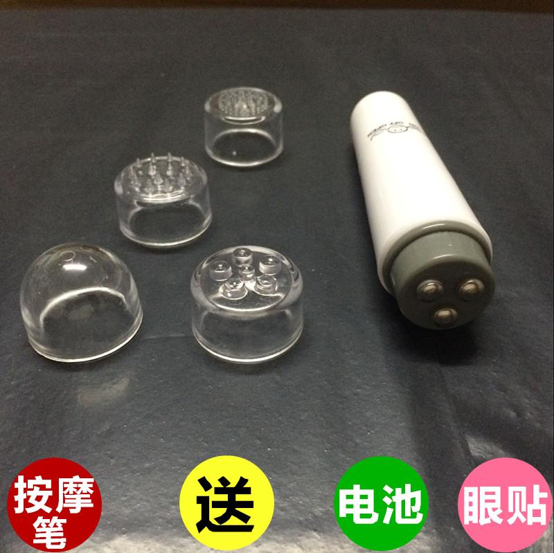 массажеры электрический глаз лицевой массажеры массаж массаж головы ручку мини бар глаз лицо вибраторы
