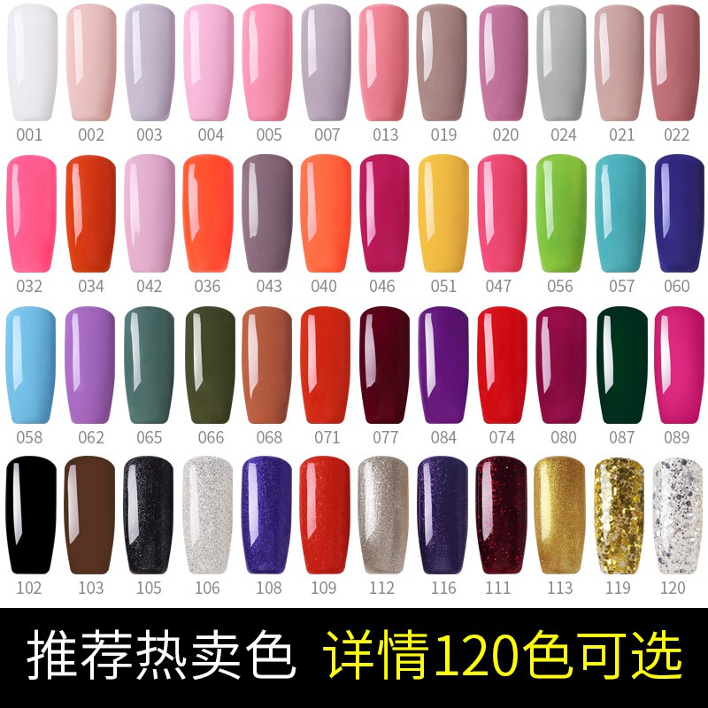 Personal care tools Manicure suit shop combination diamond nail polish fingernails full set of decals full set of diamond