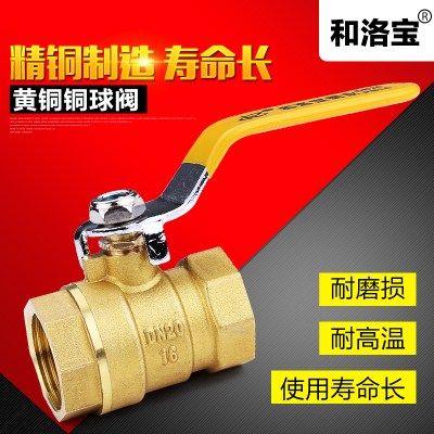 4 6 copper ball valve copper valve valve double tap water faucet open thickened water pipe fittings.