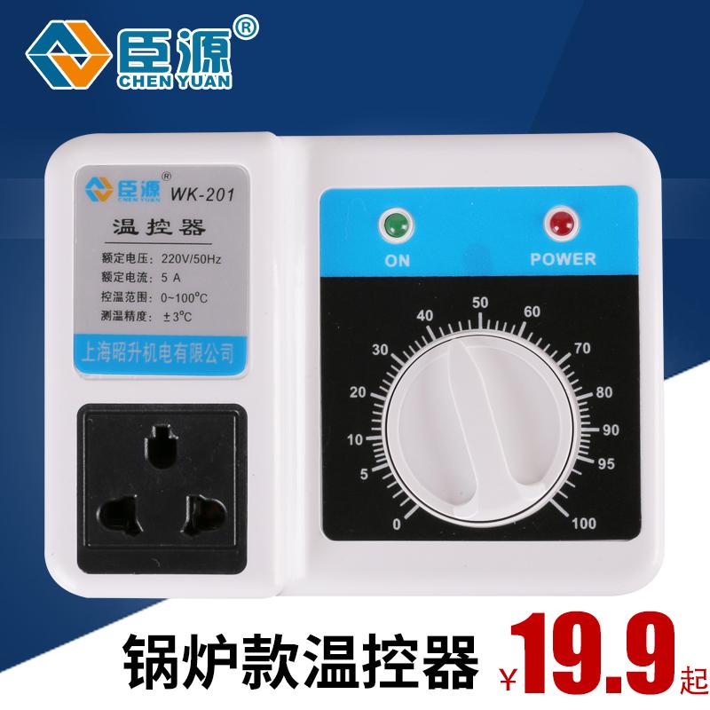 Intelligent temperature controller switch, adjustable temperature electronic control temperature instrument, adjustable digital display word timing 220V