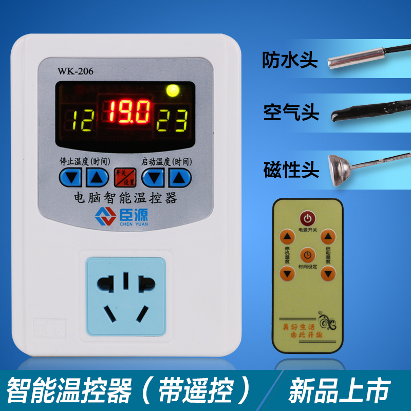 臣源知能サーモスタットスイッチを調節できる温度制御器を調節できるデジタル電子温度定時220 V字
