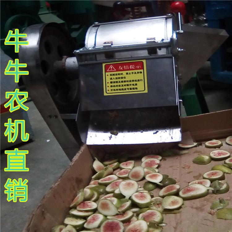 การส่งเสริมการขายผลิตภัณฑ์ใหม่ที่มีคุณภาพสูงขายเครื่องตัดสแตนเลสหนาฮอร์ง่ายปรับอุปกรณ์แปรรูปอาหาร