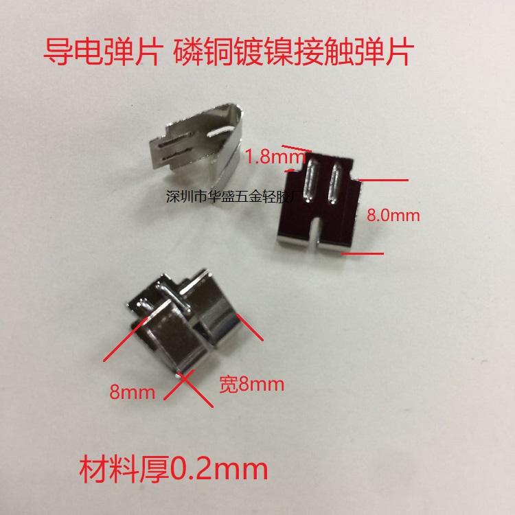 odłamek, wyposażony w trzy wysokie szerokości 18650 13.8mm elektryczny akumulator o szerokości 18 38,5 elektrody ogniw łączących