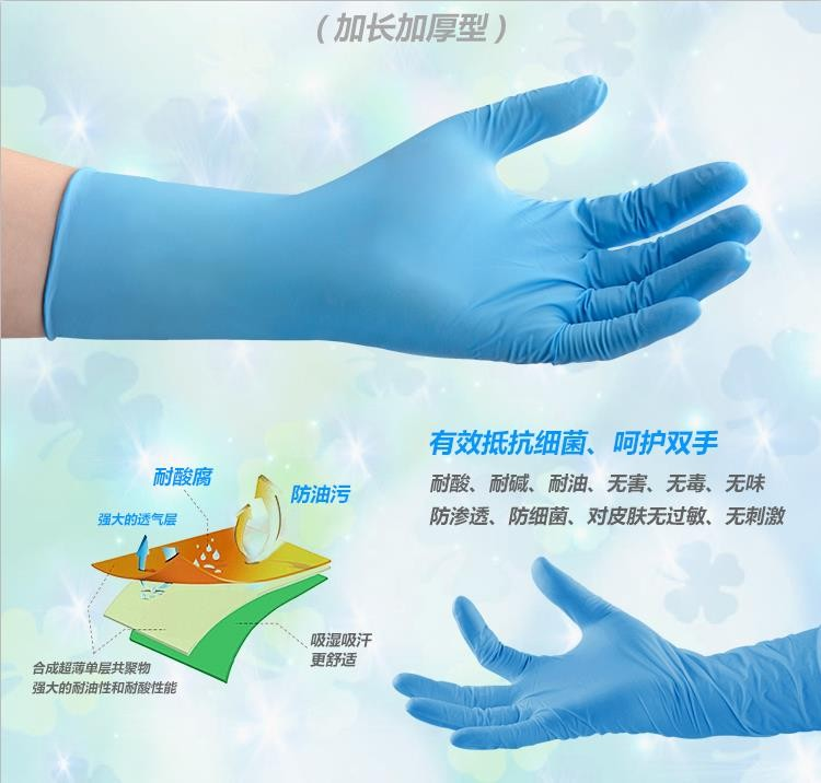 Latex rubber gloves artificial insemination gloves, disposable PVC examination of finger sleeve artificial insemination consumption