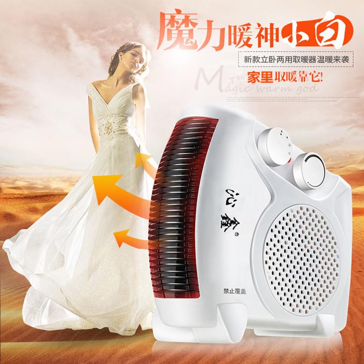 qin xin edgar mini - ilmastointi, lämmitys, lämmin ilma - ju - kylmä kylpy kahteen käyttötarkoitukseen lämmitys ja ilmastointi