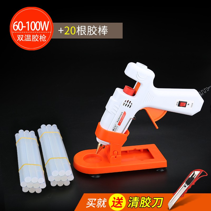 Hot melt glue stick glass glue making household ironing glue gun hot melt glue stick hot glue gun pneumatic sealant small number