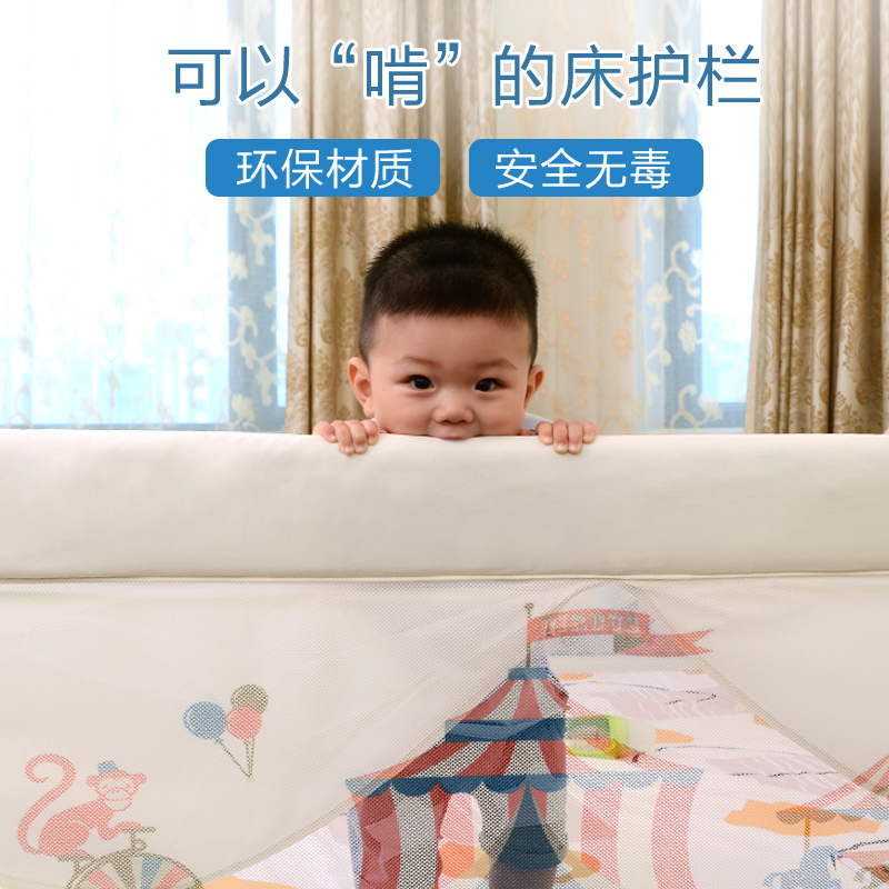 Baby baby crib bed board bed guardrail damper heightening vertical child baby accessories