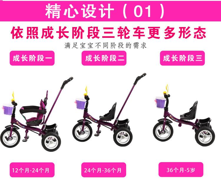 El Niño de la bicicleta 1-3-4-5 bicicletas triciclos bebé de 2 años Japón muji cochecito infantil