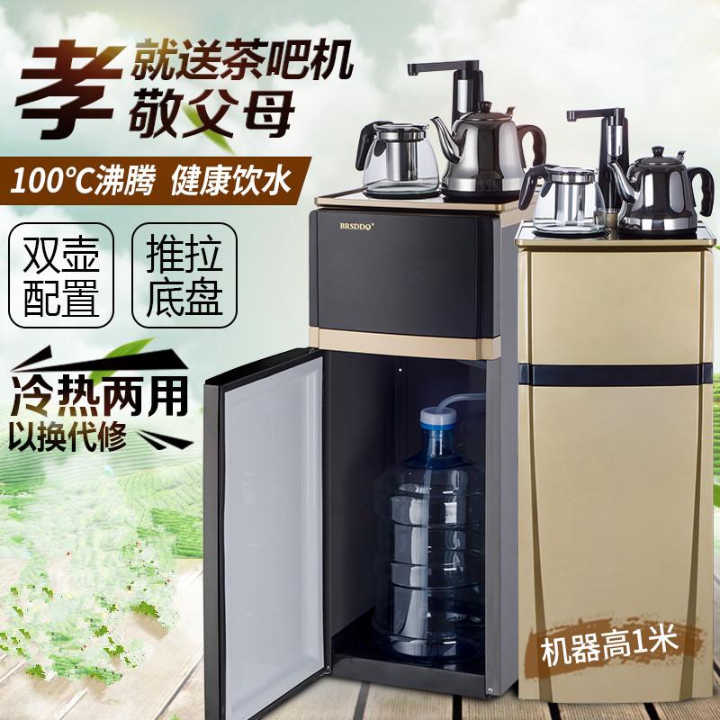 πλήρως αυτόματη μηχανή με ζεστό και κρύο νερό τσάι κάθετη οικιακών ψύκτη νερό ψύξης μηχανές αυτόματης απενεργοποίησης