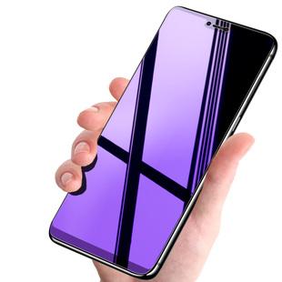 oppor15钢化膜r17全屏oppor9s覆盖oppor11s手机R15梦境版R9抗蓝光oppor11r9保护9D贴膜plus全包R9PLUS玻璃膜
