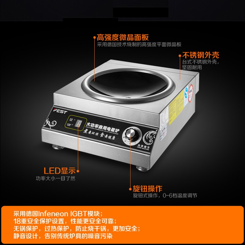 Comercial forno eletromagnética forno fogão mesa 5000W côncavo Na Cozinha fogão eletromagnético de Alta potência 5kW comercial