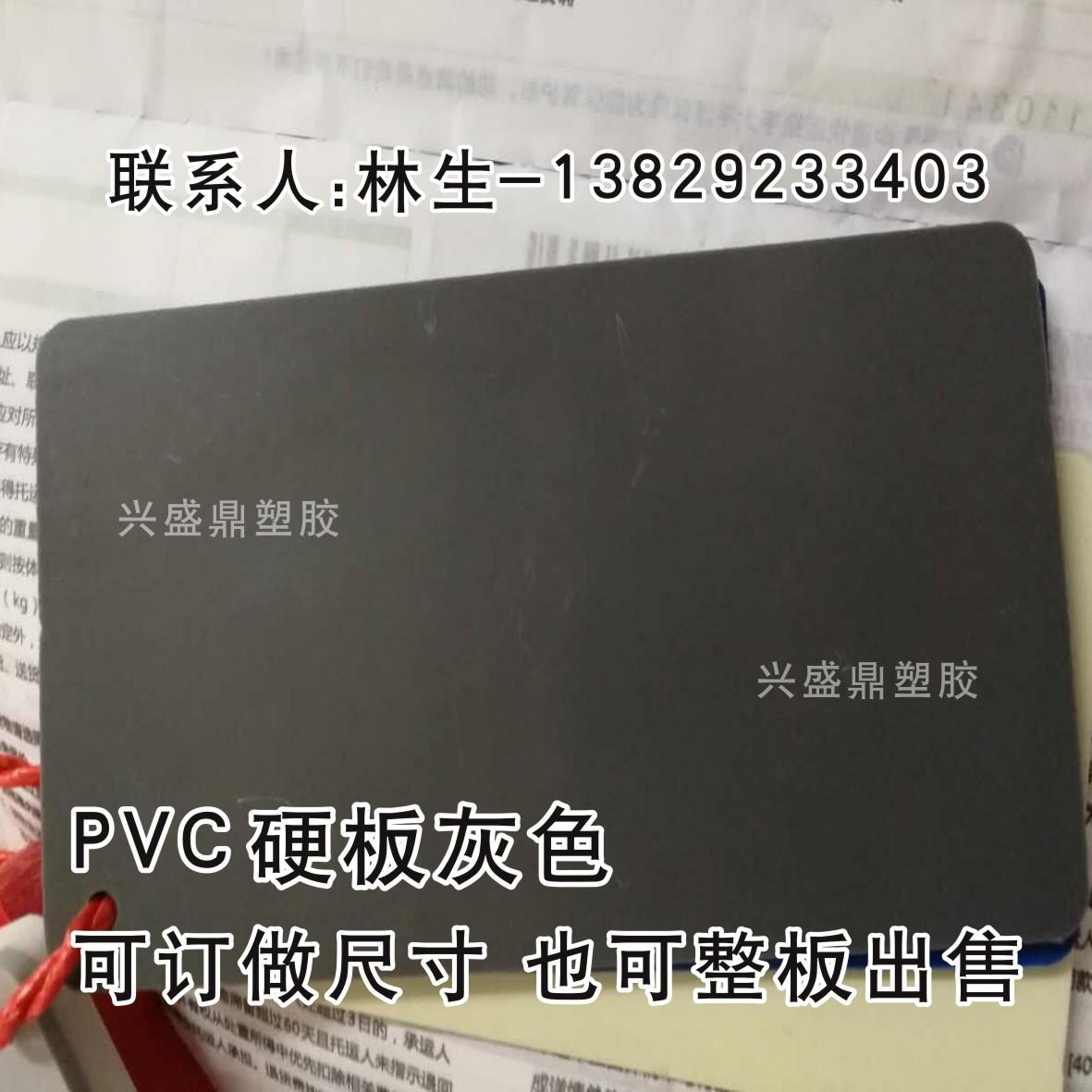 輸入合成石板炭素繊維シート耐高温断熱黒合成石絶縁耐圧加工