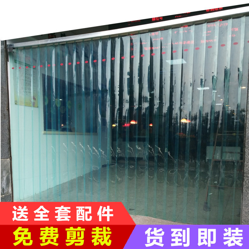 The sunshade curtain shower curtain PVC transparent insulation insulation fitting between the new restaurant lampblack air curtain