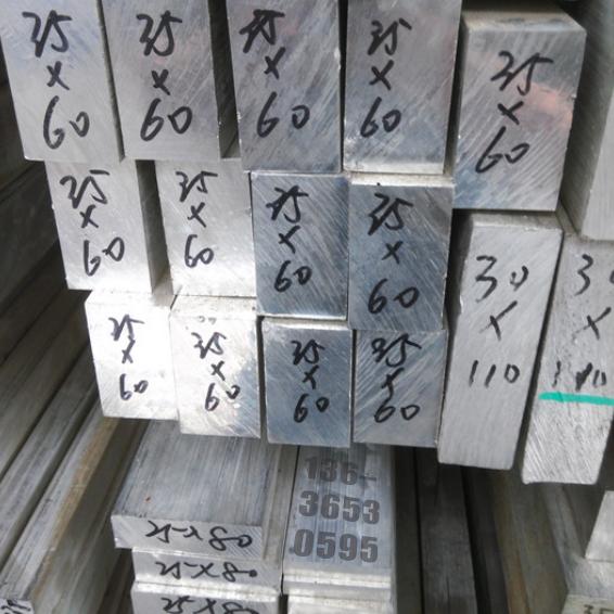 Foglio di Alluminio in Lega di Alluminio, Alluminio 5052-H112/5052-H32 antiruggine BAR File di Tubi di Alluminio