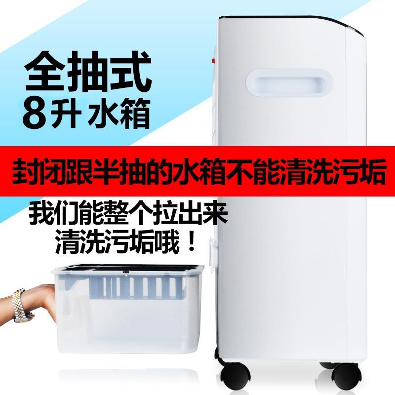 Wohl mit der klimaanlage, Ventilator, klimaanlage kalt mobile Kleine Wasser - Boden - Luft - fan.