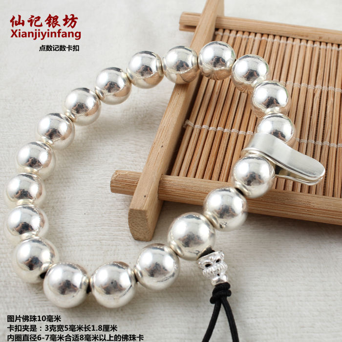 Remember, Xian Yin Fang 999 sterling silver clip clip rosary beads count counter plain DIY accessories with Buddhism