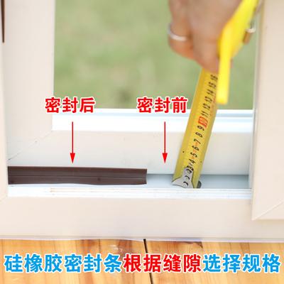 Self adhered door and window sealing strip, sound insulation and heat preservation window, warm windproof strip, glass door crack, wind proof and dustproof waterproof