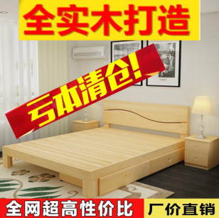 Modern children bed simple wooden bed 1.5 double bed single bed 1.2 meters 1.8 meters of pine Nanning tatami