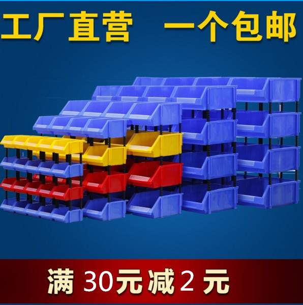 ett lager del fält öppet fält tjockare material fält med tillbehör för mobil plast typ av verktyg -