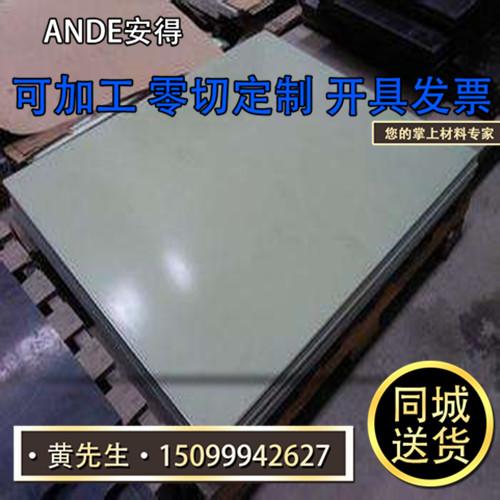 Import - epoxy - Vorstand Wasser grün epoxydharz - Platte - glasfaser - Platte MIT fr4 epoxid - ausrüstung