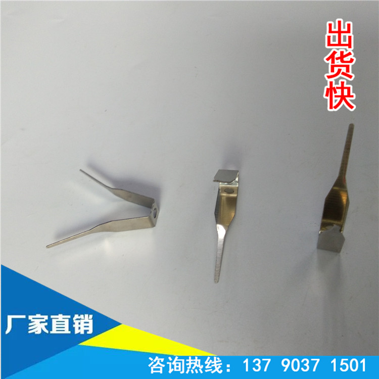 La copertura in Plastica di impianti di schegge di evaporazione Sotto Vuoto di galvanostegia un pezzo di Acciaio dipinto di una Linea di produzione di accessori CY214.