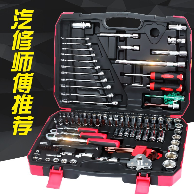 Auto repair tool, wrench sleeve tool kit, automobile repair kit, combination vehicle repair tool, multi-function