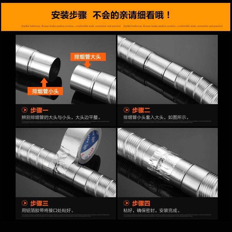 teleskopske in izpušne cevi za prisilno aluminijaste folije, cevi za izpušne cevi tipa grelnika vode, plina, vode 5-6-7-8cm