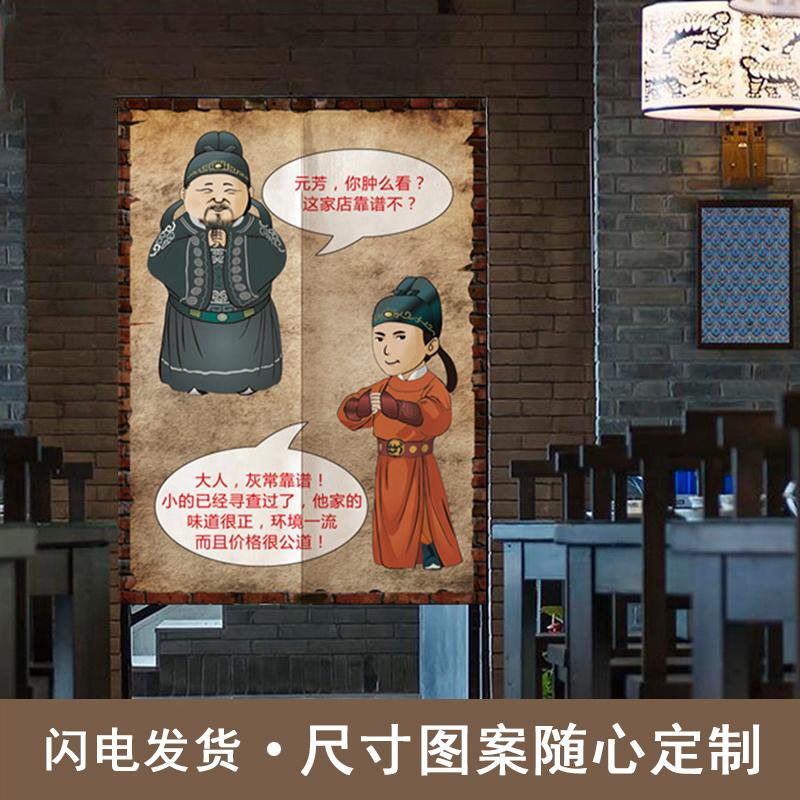 z powrotem w kuchni japońskiej restauracji. odznaczony za pół - magazyn oparów zasłony wiszące zasłony na zamówienie.