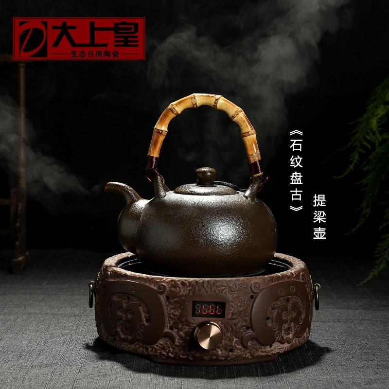 Salud. Horno de calefacción domésticos tetera de la tetera hirviendo la tetera de té puro fuego de cerámica