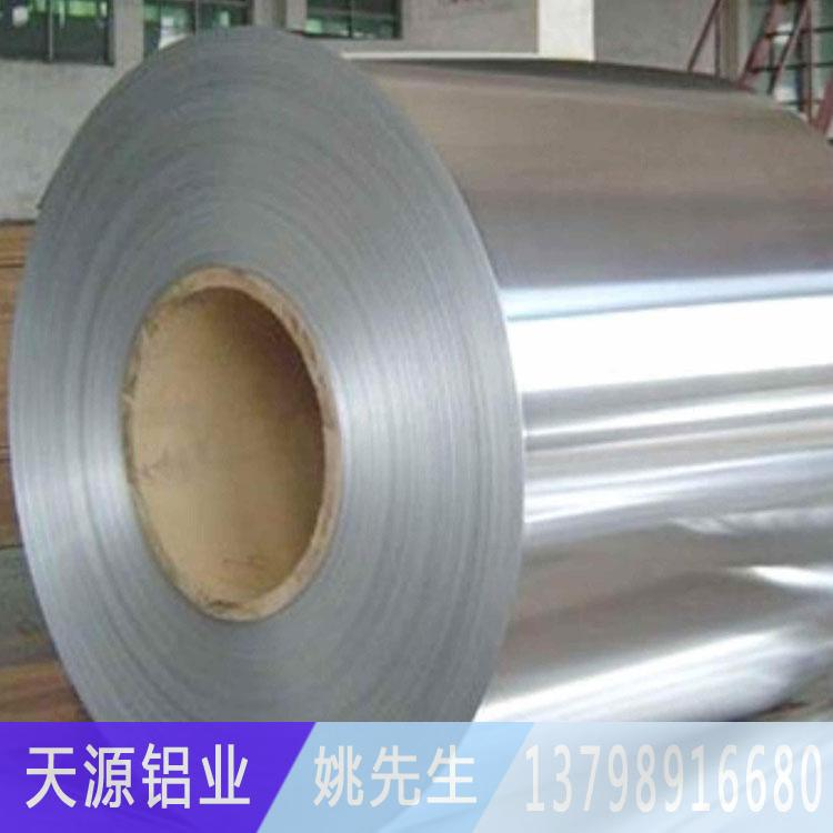 Al met al, met warmte - 1060 temperatuur al met al de huid op nul verwerking van aluminium.