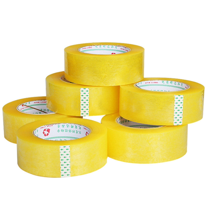 Feng Ding manufacturers wholesale and customized 4.5com transparent yellow tape  sealed box with packaged sealant