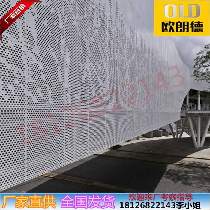 All'esterno del Muro di Cinta da fogli di Alluminio a forma di Testa di Alluminio con Decorazione di Lavorazione di Alluminio professionale personalizzata