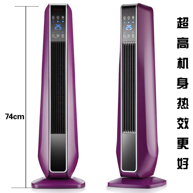 Heating tower type electric heating fan, household energy-saving remote control electric heating, cooling and heating dual-purpose blower mute